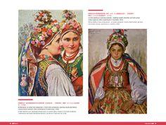 Strona z katalogu do wystawy// Page from the inside of the #exhibition #catalogue #folkcostumes #strójludowy #bridemaids #drużki #pannamłoda #bride #wedding  #oldwedding #postcard #pocztówka
