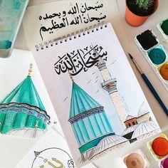 Colorfulls of kaligraphs Islamic Arabic Calligraphy Design, Islamic Calligraphy, Islamic Posters, Islamic Paintings, Islamic Wall Art, Arabic Art, Pencil Art Drawings, Book Art, Allah