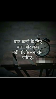 48219535 Motivational Quotes in Hindi Motivational Status in Hindi Motivational Thoughts in Hindi Hindi Status in 2020 Inspirational Quotes In Hindi, Hindi Quotes Images, Motivational Picture Quotes, Motivational Status, Motivational Thoughts, Friendship Quotes In Hindi, Hindi Quotes On Life, Positive Quotes For Life, Qoutes