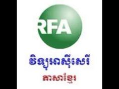 www.rfa.org khmer news social-economy Youth-and-farmer-competition