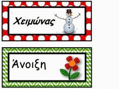 ...Το Νηπιαγωγείο μ' αρέσει πιο πολύ.: Κάρτες για ημερολόγιο Preschool Education, Preschool Classroom, First Day Of School, Projects To Try, Calendar, Seasons, Frame, Blog, Crafts