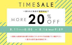 「time sale」の画像検索結果
