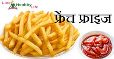 French Fries is not a good food Burger King Fries, Menu Burger, B Food, Junk Food, Good Food, Types Of French Fries, Toffee, Kfc, French Fry Recipe Baked