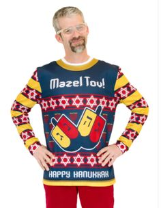 This t-shirt featuring a wonderful assortment of dreidels and menorahs is sure to impress! Mazels all around! The best part of it all? This is a soft and comfortable t-shirt, and not your standard itc