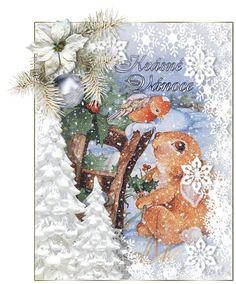 Vánoční přání třpyt a animace 1 | vánoční blog Moose Art, Blog, Animation, Winter, Christmas, Winter Time, Yule, Xmas, Blogging