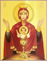 Mother of God the Inexhaustible Chalice, catalog of St Elisabeth Convent. Blessed Mother Mary, Blessed Virgin Mary, Religious Icons, Religious Art, St Maximilian, Images Of Mary, Sacred Feminine, Madonna And Child, Orthodox Icons