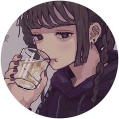 Simple Aesthetic Aesthetic Pfp For Discord | aesthetic name