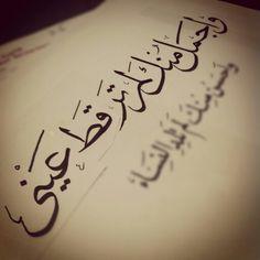 اللهم صل وسلم على محمد ♡