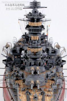 This is stunning! Incredible 1/350 IJN KONGO 1944 by Hyun Soo Kim, enjoy!