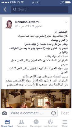 قصة قصيرة !!!
