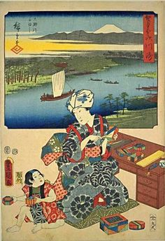 Hodogoya. from the 53 Stations of the Tokaido by Two Brushes (1857). In these prints, the upper part consists of a Tokaido view by Hiroshige and in the lower part there are large figures by Kunisada illustrative of legends.