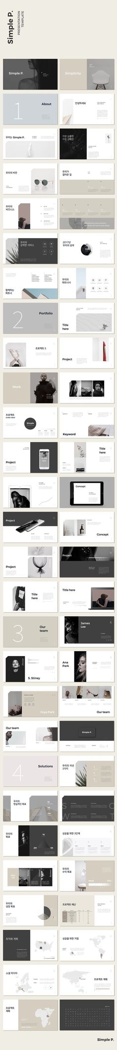 Simple P. PowerPoint Template is a clear presentation to Show your Portfolio & Ideas. This is the right business portfolio presentation for every creator, Portfolio Presentation, Presentation Design, Presentation Templates, Presentation Slides, Web Design, Layout Design, Portfolio Design, Portfolio Logo, Portfolio Ideas