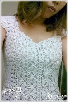 Crochet top with pattern