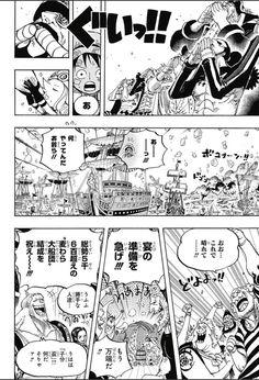 ワンピース Chapter 800 Page 12