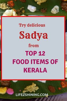 Top 12 kerala foods you must try from Gods own country the sadya tapioca and fish chicken sea food traditional sweets snacks payasam etc you will enjoy Veg Dishes, Fish Dishes, Seafood Dishes, Tasty Dishes, Kerala Fish Curry, Prawn Masala, Breakfast Items, Breakfast Dishes, Fish And Chicken