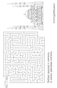 mosque-coloring-pages-01s.jpg (569×884)