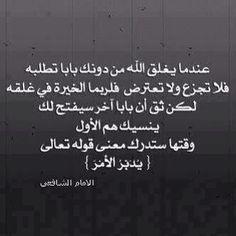 الحمدلله :)