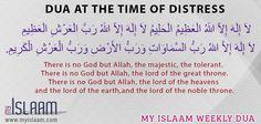 Dua At The Time Of Distress