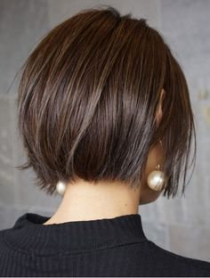 46 Perfect Short Hairstyles for Fine Hair in 2019 - Style My Hairs Haircuts For Fine Hair, Straight Hairstyles, Modern Bob Hairstyles, Medium Hair Styles, Short Hair Styles, Chin Length Hair, Short Straight Hair, Short Haircut, Great Hair