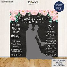 Floral Photo Booth Backdrop Custom Step And Repeat Backdrop