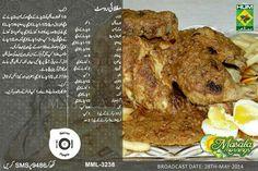 Mughlai roast