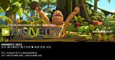 ANNNECY 2013 앙시 애니메이션 페스티벌 & 세계 영화 시장