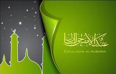Eid ul Adha Images, Bakra Eid Images, Eid ul Adha Wishes Images, Eid ul Adha Mubarak Images Eid Ul Adha Images, Images Eid Mubarak, Eid Mubarak Pic, Happy Eid Mubarak Wishes, Eid Mubarak Status, Eid Images, Eid Mubarak Quotes, Adha Mubarak, Ramadan Mubarak