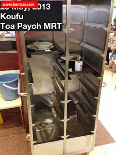 Lower Food Court Labour Cost with a multi tier trays collection rack   #KoufuFoodCourtSingapore.  Lessen the cleaner's workload and the number of required cleaning staff to cut operation cost in order to further increase management bonus without reducing food prices  How do you encourage Singaporeans to be independent and gracious through the return of Food Court Trays?  Reduce the manpower costs required in hiring the elderly and unemployedto improve the profits of the management under…