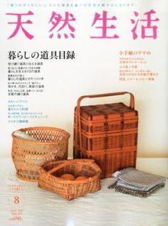 天然生活 2013年 08月号 [雑誌] , http://www.amazon.co.jp/dp/B00D8FQM4W/ref=cm_sw_r_pi_dp_yH33rb0VZ5D7E