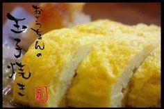 Japanese omelet extra-large