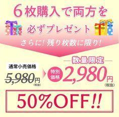 プロフェッショナル スレンダーメイクレギンス【数量限定特別価格】 Aim Beauty(エイムビューティー)