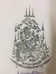 Thai Tattoo Meaning, Tattoos With Meaning, Thailand Tattoo, Thailand Art, Sak Yant Tattoo, Sanskrit Tattoo, Khmer Tattoo, Buddha Tattoos, Nordic Tattoo