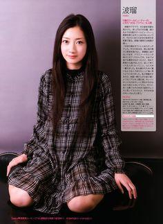 波瑠haru 17歳頃の波瑠さんだそうだ。長い髪といい、顔といい、別人の様だ・・・。これ、本当に波瑠さん?雑誌の写真だから間違いないのだろうけど、今の彼女の見た目と全く違う。。。よく見ても分からん。