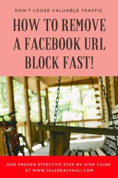 Facebook Block| Facebook URL Block| Facebook jail| how to unblock facebook| Business| Social Media Tips| Technology| Facebook tips| Internet security| malware| online reputation