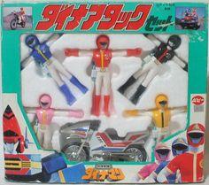 The Super Sentai Archives