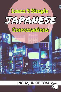 Learn EASY Japanese conversation with this lesson. You also get Japanese conversation PDF, audio and translations. Japanese Language Proficiency Test, Japanese Language Learning, Teach English In Japan, Teaching English, Study Japanese, Japanese Kanji, Japanese Phrases, Japanese Words, English Alphabet Pronunciation