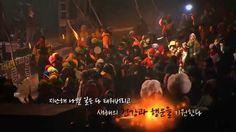 2015 제주 들불 축제 홍보 영상