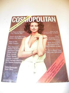 VTG NATIONAL LAMPOON MAGAZINE PARODY OF COSMOPOLITAN: ADULT HUMOR SATIRE CARTOON