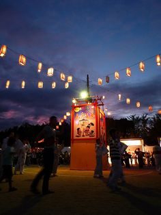 March 13: Shinto festival of Kasuga Matsuri, the Monkey Festival. Takes place in Nara, Japan, and features traditional dancing.