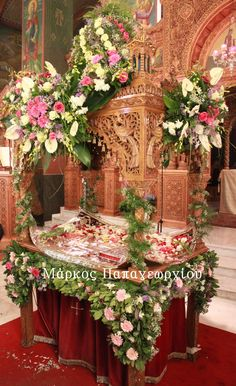 Orthodox Christianity, Amazing Pics, Ganesh, Jesus Christ, Catholic, Past, Floral Wreath, Icons, Wreaths