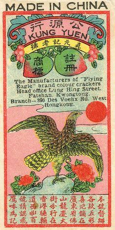 Flying Eagle firecracker pack label by Mr Brick Label