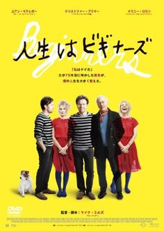 Beginners@ 人生はビギナーズ [DVD] DVD ~ マイク・ミルズ, http://www.amazon.co.jp/dp/B00812TYJ2/ref=cm_sw_r_pi_dp_a5ncrb0GRQGN5