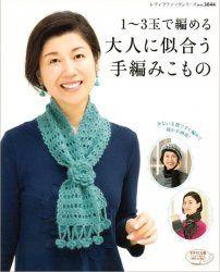 Señora Series Boutique no.3844