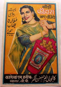 India Vintage Litho Bidee (Tobacco) Label Large Size 14.5x9.5 Inch Printed India