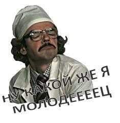 Best Memes, Dankest Memes, Funny Memes, Jokes, Stupid Pictures, Funny Pictures, Hello Memes, Funny Note, Russian Memes