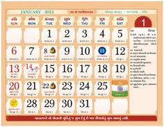 MALAYALAM HINDU PANCHANGAM 2013 PDF DOWNLOAD
