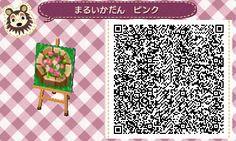 Round Brick Planter -  Animal Crossing New Leaf QR Code