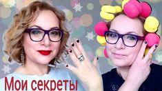 Топ - 5 бьюти лайфхаков красоты к Новому Году. Marina Mikhina.
