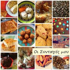Κάθε μέρα Γονείς: Οι Συνταγές μου