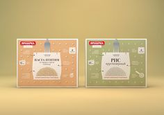 Clean and Clear on Packaging of the World - Creative Package Design Gallery